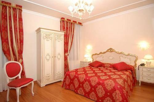 Hotel San Luca Venezia Venice