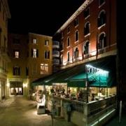 Hotel Bonvecchiati Venice