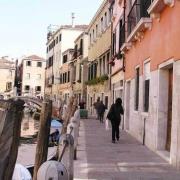 Ca' Turelli Venice