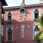 Ca' della Corte Venice