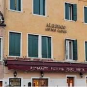 Hotel Antico Capon Venice