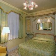 Hotel San Zulian Venice