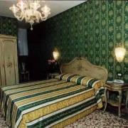 Hotel Il Mercante di Venezia Venice 2.jpg