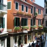 Hotel Da Bruno Venice