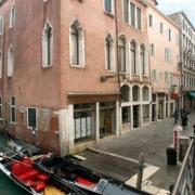 Ca' Del Campo Venice
