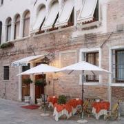 Locanda Casa Querini Venice