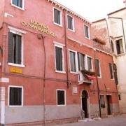 Hotel Locanda Ca' San Marcuola Venezia