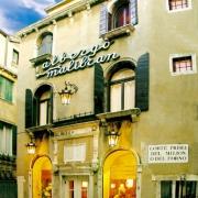 Hotel Hotel Malibran Venice