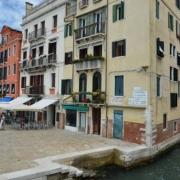 Hotel Casa Favaretto Guest House Venezia