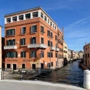 Hotel Pensione Seguso Venezia