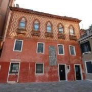 Hotel Campo Santa Maria Formosa Venice