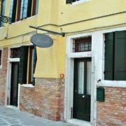 Hotel Alloggi Marinella Venezia
