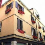 Hotel Locanda SS. Giovanni e Paolo Venice