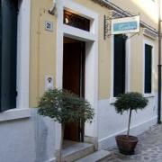Hotel Hotel Conterie Murano