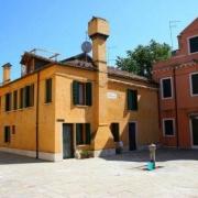 Hotel Ca' Fontanea Venezia