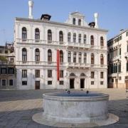 Hotel Ruzzini Palace Hotel Venice