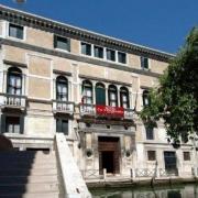 Hotel Ca' Vendramin Di Santa Fosca Venezia