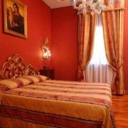 Hotel Cà Valeri Venezia