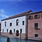 Hotel Domina Home Giudecca Venice