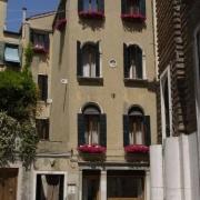 Hotel La Locandiera Venice