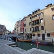 Hotel El Fogher Venice