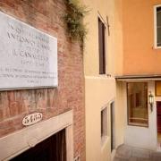 Hotel Hotel Canaletto Venezia
