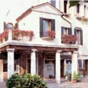 Hotel Locanda del Ghetto Venezia