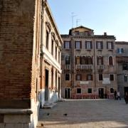 Hotel Locanda Armizo Venezia