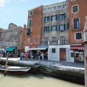 Hotel Cà delle Fondamenta Nuove Venice