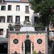 Hotel Hotel San Fantin Venezia