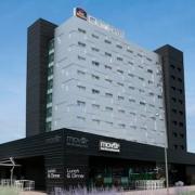 Hotel Best Western Plus Quid Hotel Venice Airport Mestre