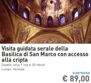 visita serale basilica di san marco e cripta