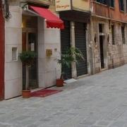 Ca' Lucrezia Venezia