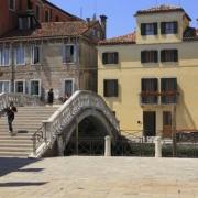 Al Bailo Di Venezia Venezia